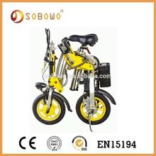 12 inch light weight pocket e bike