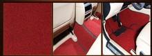 Environmental protection decorative car floor mats