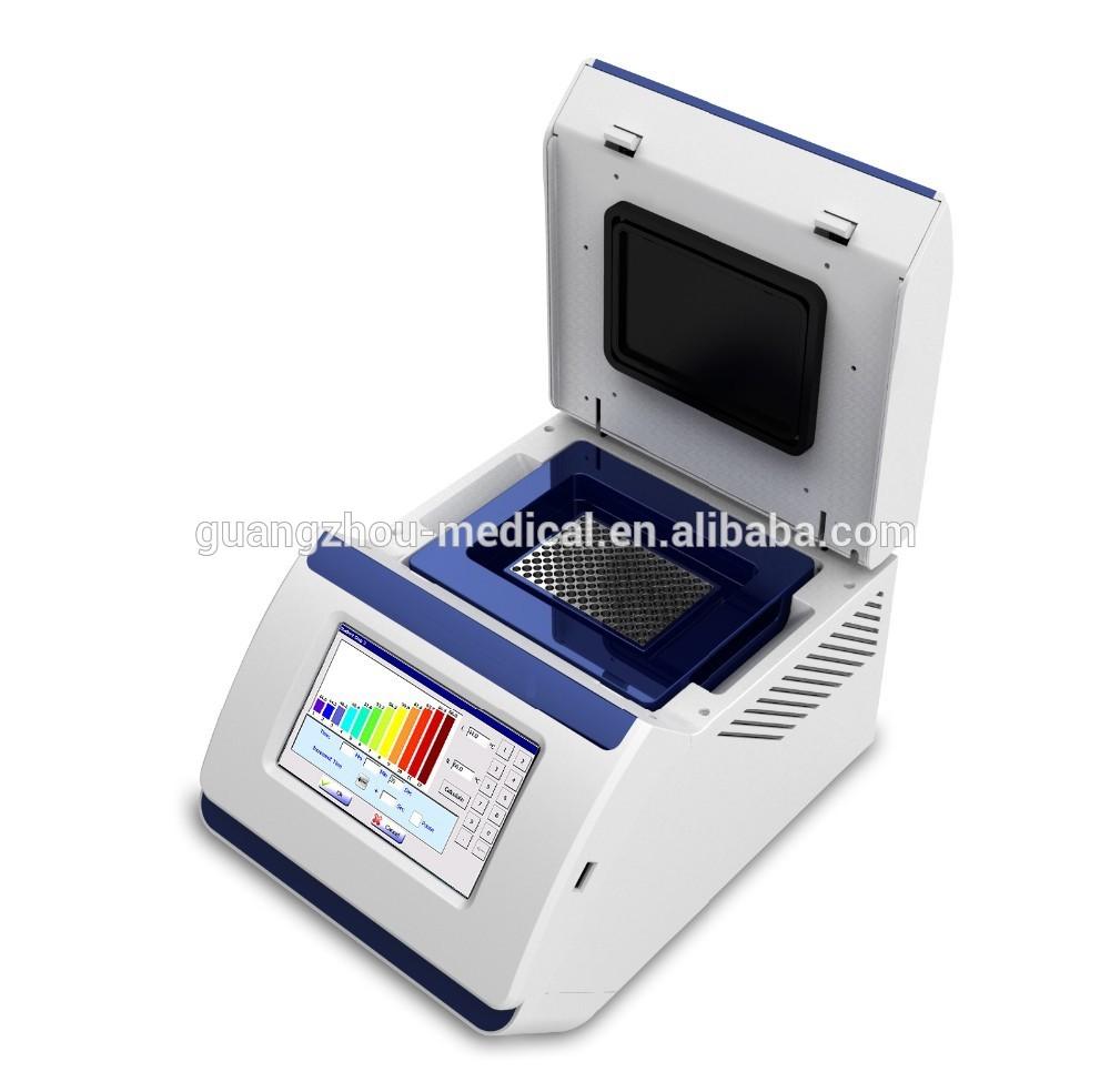 price pcr machine