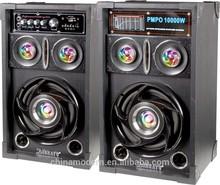 "Good Quality 8"" Pro Audio speaker Chinese Audio Amplifier Module"