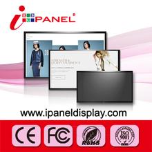 "42"" 46"" 55"" 60"" 65"" 70"" 84"" mini wireless keyboard for lg smart tv - i-Panel"