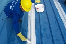acrylic waterproof coating for Decoration and protection of the on-site spraying insulation facing