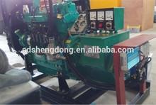 30kw planta de biogás para la generación de electricidad