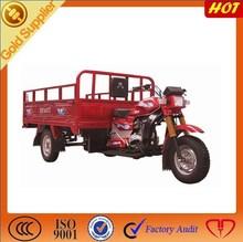 Best New Trike Motrocycle or Lifan Motorcycles 200cc