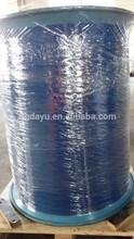 Dark blue 0.70mm nylon coated steel wire for book binding