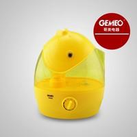 air humidifier purifier aroma diffuser Goldfish