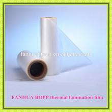 multiple extrusion bopp film