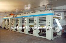 600mm gravure printing machine/rotogravure press/intaglio printing press/for paper,plastic film,Aluminum foil