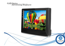 7 inch lcd tv touch