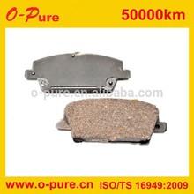D5147M brake repair kit brake pad for japan cars for HO cars civi car