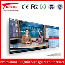 60 inch SHARP ultra narrow bezel LCD video wall