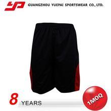ที่มีคุณภาพดีเพื่อสุขภาพออกกำลังกายสำหรับเด็กกางเกงขาสั้นบาสเกตบอล