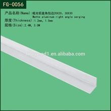 Matte aluminium extrusion profile for glass door
