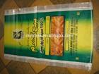50kg full color printing pp woven bopp rice bag