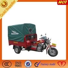 Best New Trike Motorcycle or New Motor 175cc