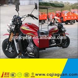 Cheap Trike Chopper Three Wheel Motorcycle