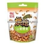 Roasted Wasabi Cashew Nuts 100g (OBM, ODM, & OEM)