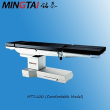 Mingtai-CE MT2100 stainless steel surgical instrument table