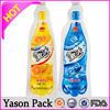 Yason hot selling wholesale foldable water bottles water bottle cooler bag thermal water bag