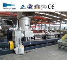 PP PE Granulating Line,granulating machinery,granulating production line