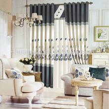Home Decor Curtain Design Jacquard Polyester Satin Fabric