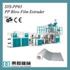 Blown Film Extrusion Machine