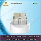 Mobile phone anti-theft alarm charging display holder unit