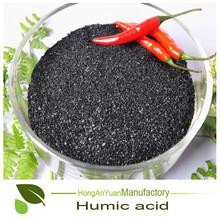 2015 agricultural fertilizers organic liquid fish fertilizer for vegetable garden
