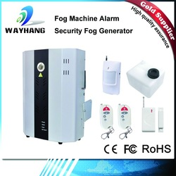 fog machine security system