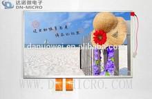 10.2 INCH TFT LCD DISPLAY 800 * 3(RGB) * 480