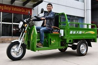 2015 New Mode Tricycle with CCC 150cc front loading cargo tricycle with cheap price