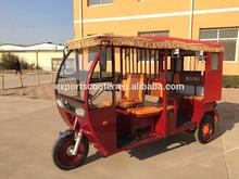 MAINBON 175CC petrol engine CNG rickshaw motorized tricycle tuk tuk motorcycle petrol tricycle
