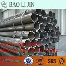China Made DOM Round Steel Tube