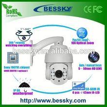 4 inch animal surveillance cameras High Speed Zoom Auto Tracking