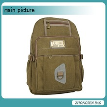 khaki canvas backpack fabric for backpack