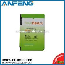 Mobile Phone 710mah BR50 Battery For Motorola Ms500 U6 U6c V3 V3c V3i V3x V3ie V3m
