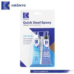 KRONYO glue strong where to get epoxy glue plastic glue