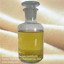 Hydrophilic and super soft hand feeling silicone oil YS-4
