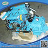 HF-485H China Wholesale Websites Used Ship Engine