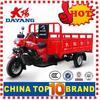 China BeiYi DaYang Brand 150cc/175cc/200cc/250cc/300cc bajaj tricycle manufacturers