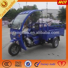 Alibaba india new product auto rickshaw price