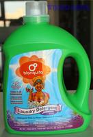 Hot sale wholesale laundry detergent