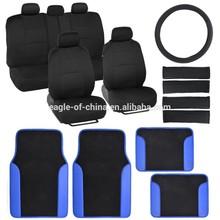 Beige 20 Pc Trendy Car Seat Covers, Split Bench & Beige Tattoo Carpet Mats Full Set SALE