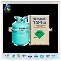 good price of gas refrigerant 134a