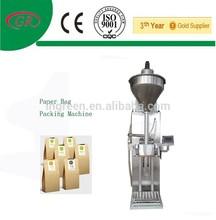 Automatic granular/grain/peanut/pistachio/puffed food paper valve bag packing machine