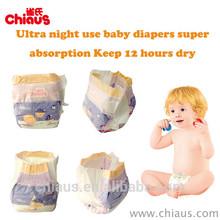 Popular high quality A grade Chiaus baby diaper