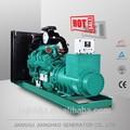 Con el motor cummins diesel kta38g5 dynamo generador 500kw, kva 1125 planta de energía eléctrica