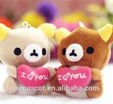 Customize stuffed plush animal toy /cute keychain toy/mini bear with heart