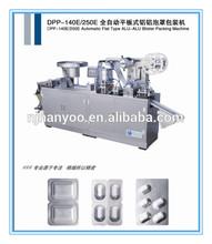 DPP-140E Automatic alu alu/alu pvc blister packing machine