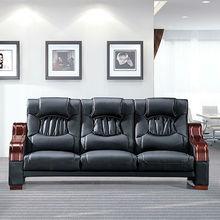 2015 best office sofá clássico sofá do escritório sofá de couro do escritório